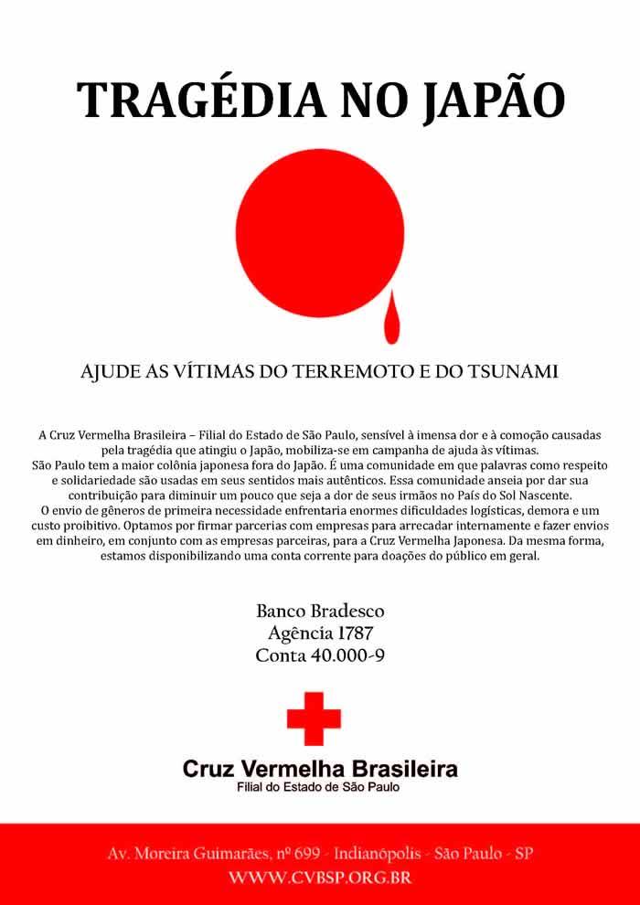 ajudem o japao - Força Japão!