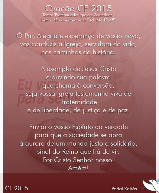 oracao-campanha-da-fraternidade2015